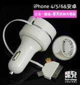 【妃凡】小巧輕盈 三合一 圓盒收納充電線 帶車充 伸縮傳輸線 micro iPhone 4S/5/5S/6/6S