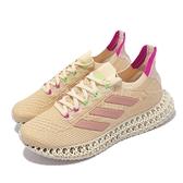 adidas 慢跑鞋 4DFWD W 卡其 粉 4D 中底 女鞋 反光 運動鞋 愛迪達 環保材質 【ACS】 Q46444