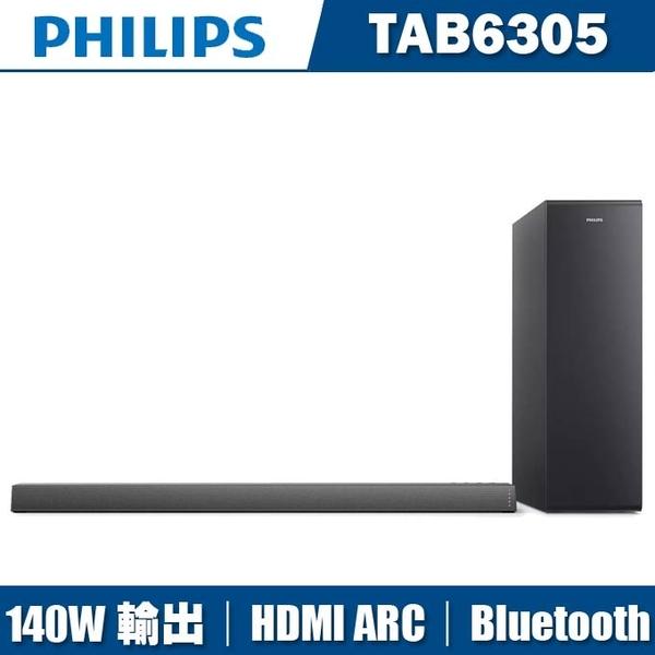 PHILIPS飛利浦 2.1聲道超纖薄環繞喇叭TAB6305