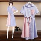 VK精品服飾 韓國風大碼氣質洋氣條紋襯衫顯瘦短袖洋裝