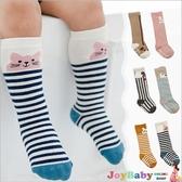 嬰兒襪子 兒童卡通動物中筒襪防滑襪-JoyBaby