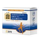 健家特HomeDr.金顧力關節膠原粉(30包)
