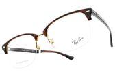 RayBan 光學眼鏡 RB5357TD 2372 (琥珀棕-金) 時尚眉框款 # 金橘眼鏡