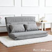 日式榻榻米多功能折疊小戶型臥室客廳書房1.2 1.5雙人懶人沙發床 俏girl YTL