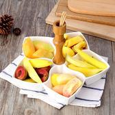 創意陶瓷堅果水果盤零食盤子客廳家用干果酒吧多功能ktv拼盤【店慶滿月好康八五折】