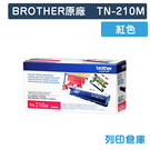 原廠碳粉匣 BROTHER 紅色 TN-210 M / 210M /適用 BROTHER HL-3040CN/MFC-9010CN/MFC-9120CN