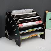 扇形資料架 A4文件架木質多層辦公桌面收納檔案分類架資料架書架 完美情人精品館YXS
