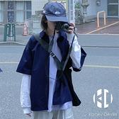 寬鬆日系上衣日系工裝襯衣外套外搭紫色短袖襯衫【Kacey Devlin】