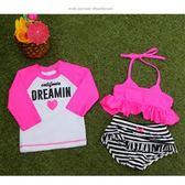 韓國溫泉兒童泳衣女寶寶可愛公主防曬游泳衣女童分體長袖速干泳裝 格蘭小舖