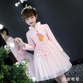 小女孩禮服旗袍公主裙兒童裝粉色裙子 女童洋裝長袖秋冬洋氣  LN6878【東京衣社】