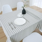 餐桌布布藝棉麻小清新風寢室餐墊桌巾【奇趣小屋】
