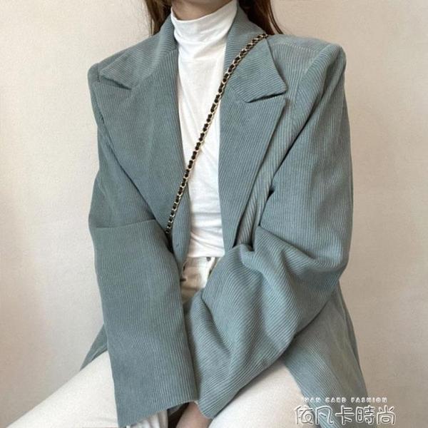 韓國chic鬼馬少女冬季簡約翻領復古燈芯絨兩粒扣夾棉長袖西裝外套 依凡卡時尚