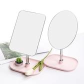 簡約台式化妝鏡隨身鏡單面高清時尚鏡子學生便攜大梳妝鏡WY【快速出貨】