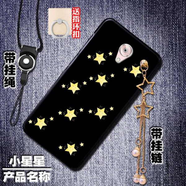 SUGAR S9 掛鍊款 保護套 手機套 手機殼 軟殼 全包覆 防摔 指環扣 掛鍊 支架 掛繩 多款