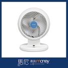 (免運)IRIS 空氣循環扇(PCF-C18T)/生活家電/安全設計/季節家電/自動擺動/自動送風/風力調整【馬尼】