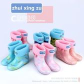 正韓兒童雨鞋防滑加絨寶寶雨靴小童男童女童水鞋雨靴防滑保暖水靴全館88折