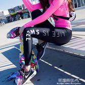 跑步速乾健身褲女訓練跳舞長褲壓縮彈力健身房瑜伽褲女緊身·花漾美衣
