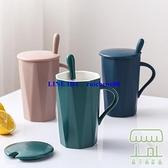 馬克杯帶蓋勺個性陶瓷茶杯潮家用喝水杯男女咖啡杯【樹可雜貨鋪】