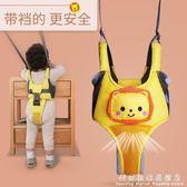 小孩嬰兒童寶寶學步帶幼兒走路四季通用防摔防勒透氣安全馬甲式繩 科炫數位