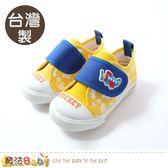 男女童鞋 台灣製迪士尼米奇正版兒童帆布鞋 魔法Baby