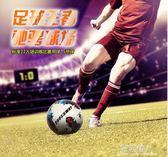 正品足球成人中小學生兒童幼兒園PVC機縫5號訓練比賽用球 完美情人精品館