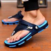夏季新款涼鞋男士拖鞋男人字拖室內外穿防滑兩用涼拖鞋韓版時尚潮 小宅女