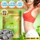 孅梅飴 高活性乳酸菌軟糖 孅梅飴軟糖 40g/包