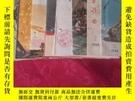 二手書博民逛書店罕見解放軍歌曲1964.1.2.5.6.7.8.9.10.11.12(十冊合售)書邊有訂孔(如圖)Y27341