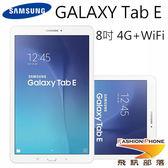 Samsung Galaxy Tab E 8吋四核心平板電腦 - 4G+WiFi版 (T3777)