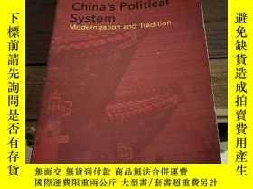 二手書博民逛書店China s罕見political system: modernization and traditionY