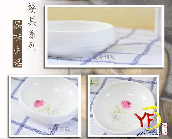 【堯峰陶瓷】餐桌系列 骨瓷 情定一生 3.5吋泡菜碟 醬料碟/小菜碟   新婚贈禮首選   新居落成禮