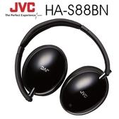 【送收納袋】JVC HA-S88BN 降噪藍芽無線 耳罩式耳機