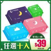 【10入$390 限量搶】ICON 愛康 超透氣衛生棉 夜用/加長/日用/護墊【BG Shop】4款供選