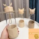 簡約可愛木紋學生韓版耐熱隨手杯子玻璃水杯【小獅子】