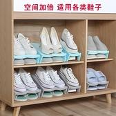 省空間鞋子收納神器雙層鞋托鞋收納塑膠盒宿舍鞋盒收納單個裝日本 米娜小鋪