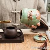 茶葉罐哥窯陶瓷汝窯紫砂葫蘆大號粗陶密封存儲罐普洱茶葉包裝盒LX 免運