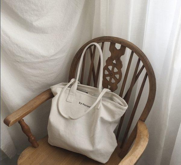 韓國新款大容量極簡風字母單肩帆布包簡約手提女包純色托特包大包  卡布奇諾