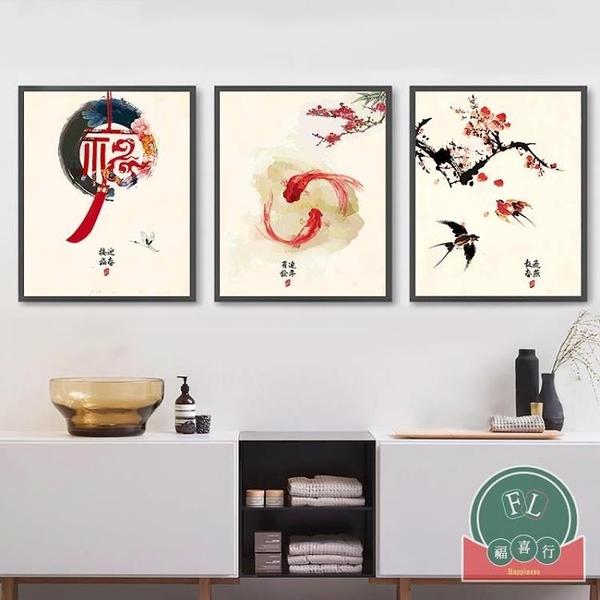 數字油畫手工diy手繪油彩三聯裝飾畫田園復古風【福喜行】