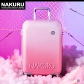 (快出)行李箱女 24寸可愛旅行箱子24漸變粉色少女拉桿箱