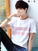 男生短袖韓版修身T恤