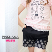 PINKNANA童裝-大童花朵褲管造型棉褲51166