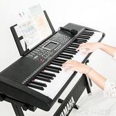電子琴 電子琴兒童初學61鍵鋼琴鍵寶寶3-6-12歲帶麥克風早教益智音樂玩具 米家WJ