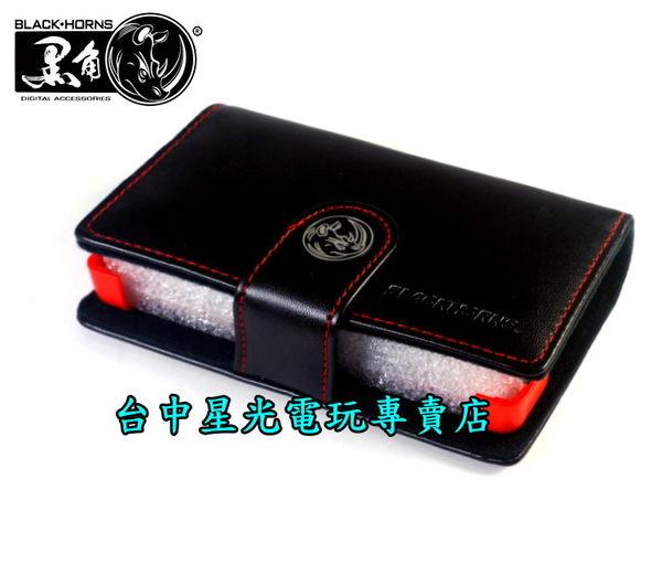 【NDSL週邊】☆ 黑角 DSL DS Lite主機專用 紅黑色 豪華皮革包 收納包 主機包 ☆【台中星光電玩】