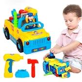 工程玩具匯樂789電動可拆卸拆裝兒童玩具車螺絲母組合工具工程車男孩玩具 嬡孕哺 免運