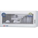 【中部家電生活美學館】和家  臭氧烘碗機 A-900 / A900 不鏽鋼內壁,多功能碗盤架,方便又好用