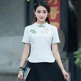 刺繡唐裝中式改良旗袍短袖盤扣上衣漢服茶藝服 LQ4822『科炫3C』