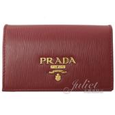茱麗葉精品【全新現貨】 PRADA 1MC122 浮雕LOGO扣式信用卡 名片夾 零錢包.暗紅