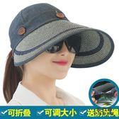 防曬帽子夏天太陽帽女防曬戶外遮陽帽遮臉大檐帽【步行者戶外生活館】