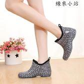 果凍時尚雨鞋女士低幫短筒水靴