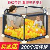 嬰兒童游戲圍欄寶寶爬行墊學步柵欄【轉角1號】